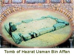 Asmā' bint Abi Bakr